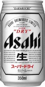 item_asahi01_pic
