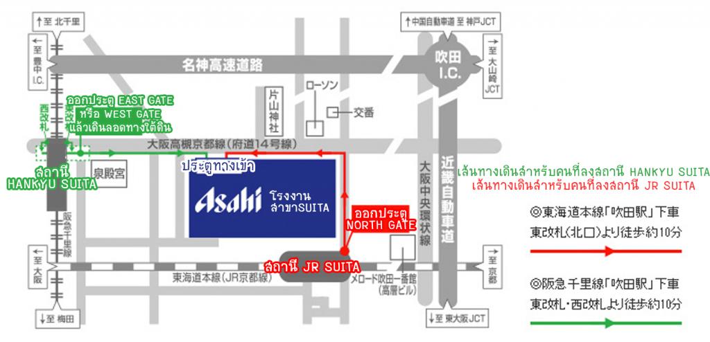 mapasahi